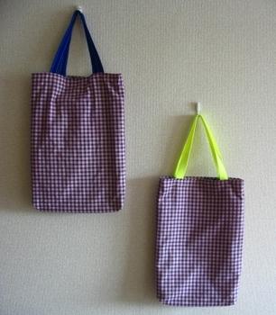 ベーシック紫裏×2.JPG